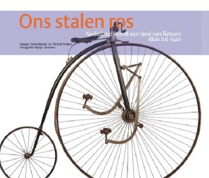 ons stale ros cover