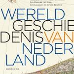 De fiets in de Wereldgeschiedenis van Nederland